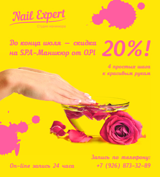deal-spa-manicure-jule